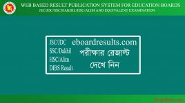 eboardresults-exam-result